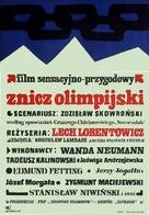 Znicz olimpijski - Polish Movie Poster (xs thumbnail)