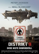 District 9 - Serbian Movie Poster (xs thumbnail)