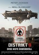 District 9 - Serbian Movie Poster (xs thumbnail)
