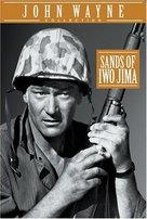 Sands of Iwo Jima - DVD movie cover (xs thumbnail)