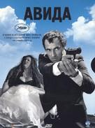 Avida - Russian Movie Cover (xs thumbnail)