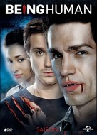 """Being Human"" - French DVD movie cover (xs thumbnail)"