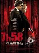 Before the Devil Knows You're Dead - French Movie Poster (xs thumbnail)