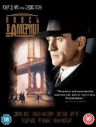 Once Upon a Time in America - Ukrainian poster (xs thumbnail)
