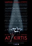 Whiplash - Lithuanian Movie Poster (xs thumbnail)