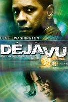 Deja Vu - DVD cover (xs thumbnail)