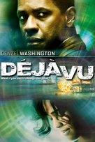 Deja Vu - DVD movie cover (xs thumbnail)