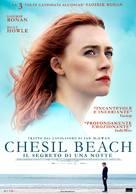 On Chesil Beach - Italian Movie Poster (xs thumbnail)