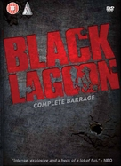 """Black Lagoon"" - British Movie Cover (xs thumbnail)"