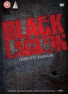 """Black Lagoon"" - British Movie Cover (xs thumbnail)"
