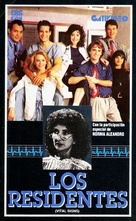 Vital Signs - Argentinian Movie Cover (xs thumbnail)