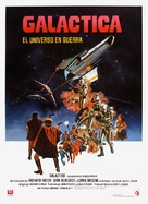 Battlestar Galactica - Spanish Movie Poster (xs thumbnail)