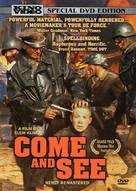 Idi i smotri - DVD movie cover (xs thumbnail)