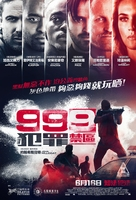 Triple 9 - Hong Kong Movie Poster (xs thumbnail)