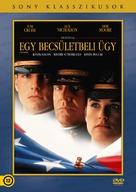 A Few Good Men - Hungarian Movie Cover (xs thumbnail)