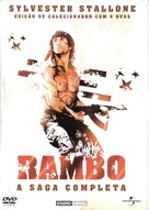 Rambo - Brazilian DVD cover (xs thumbnail)