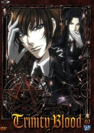 """Trinity Blood"" - French DVD movie cover (xs thumbnail)"