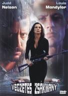 White Rush - Hungarian Movie Cover (xs thumbnail)