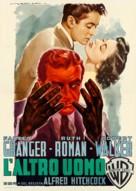 Strangers on a Train - Italian Movie Poster (xs thumbnail)