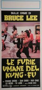 Wu du - Italian Movie Poster (xs thumbnail)