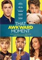 That Awkward Moment - DVD cover (xs thumbnail)