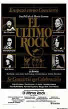 The Last Waltz - Venezuelan Movie Poster (xs thumbnail)