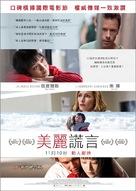 33 Postcards - Hong Kong Movie Poster (xs thumbnail)