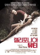 Mini's First Time - South Korean poster (xs thumbnail)