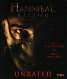 Hannibal Rising - German Movie Cover (xs thumbnail)