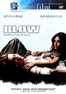 Blow - DVD cover (xs thumbnail)