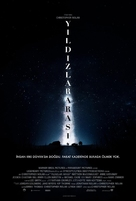 Interstellar - Turkish Movie Poster (xs thumbnail)