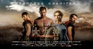 The Legend of Hercules - Chinese Movie Poster (xs thumbnail)