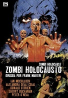 Zombi Holocaust - Spanish DVD cover (xs thumbnail)
