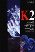 K2 - French Movie Poster (xs thumbnail)