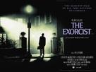 The Exorcist - British Movie Poster (xs thumbnail)