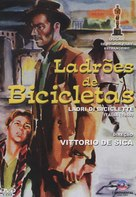 Ladri di biciclette - Spanish DVD movie cover (xs thumbnail)