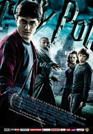 Harry Potter and the Half-Blood Prince - Polish Movie Poster (xs thumbnail)