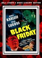 Black Friday - German DVD movie cover (xs thumbnail)