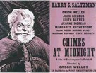Chimes at Midnight - British Movie Poster (xs thumbnail)