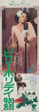 Lady Sings the Blues - Japanese Movie Poster (xs thumbnail)