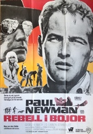 Cool Hand Luke - Swedish Movie Poster (xs thumbnail)
