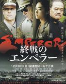 Emperor - Japanese Movie Poster (xs thumbnail)
