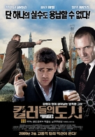 In Bruges - South Korean Movie Poster (xs thumbnail)