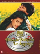 Dilwale Dulhania Le Jayenge - Indian Movie Poster (xs thumbnail)