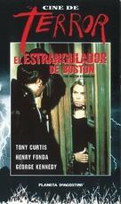 The Boston Strangler - Spanish VHS movie cover (xs thumbnail)