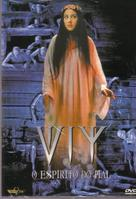 Viy - Spanish DVD cover (xs thumbnail)
