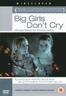 Große Mädchen weinen nicht - British DVD cover (xs thumbnail)