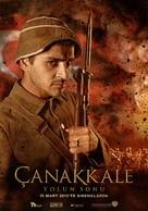 Çanakkale Yolun Sonu - Turkish Movie Poster (xs thumbnail)