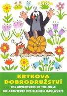 """""""Krtek"""" - Czech Movie Cover (xs thumbnail)"""