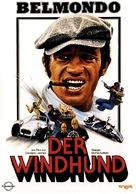 Flic ou voyou - German DVD cover (xs thumbnail)